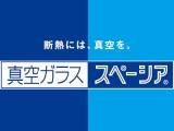 ~スペーシア全国セールスマラソン2014~ 千葉エリア【第2位】、東京エリア【第11位】