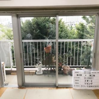 千葉県浦安市 サッシ交換 カバー工法 マンション